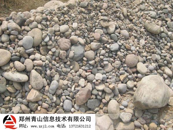 河道河卵石