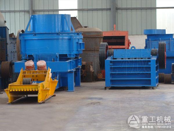 沙子生产全套机器