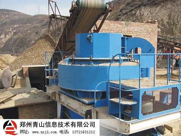 铁矿石制砂机