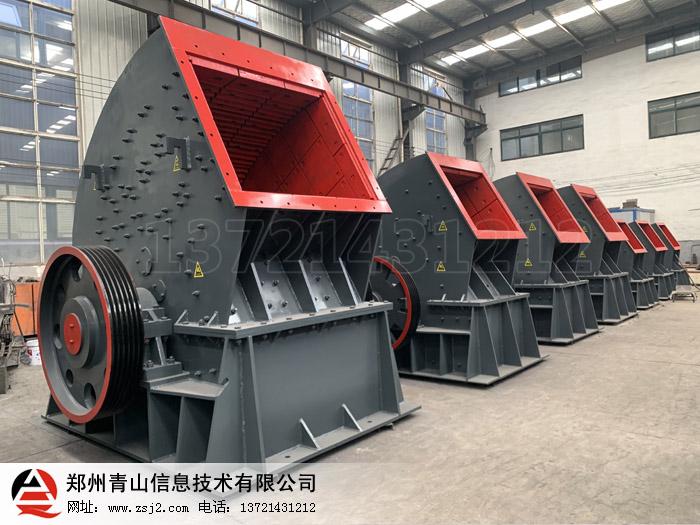 大型砂石生产线设备