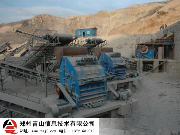 浙江制砂生产线现场