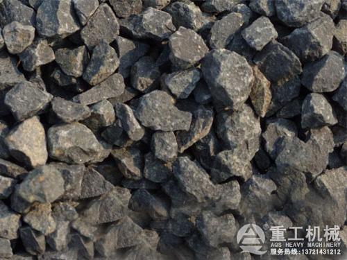 玄武岩矿石