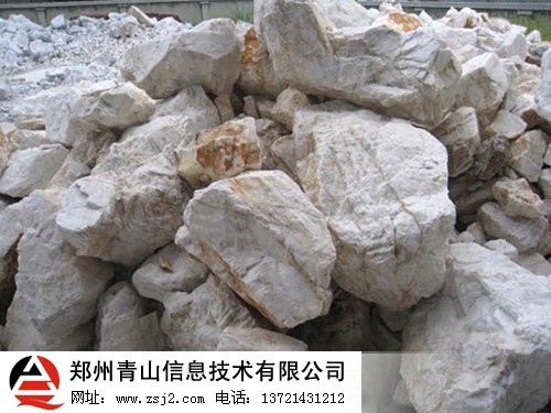 白云石原矿
