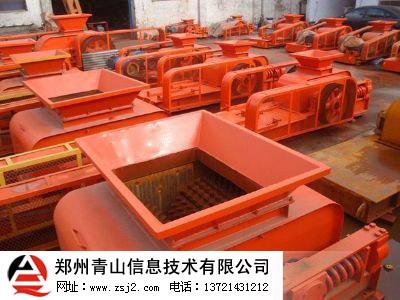 青山技术对辊式制砂机种类多,型号全受用户青睐