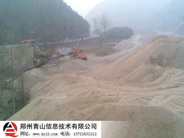 河卵石机制砂