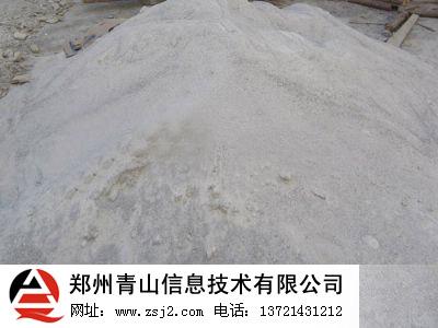 山体岩机制砂