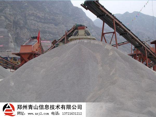 山岩生产机制砂