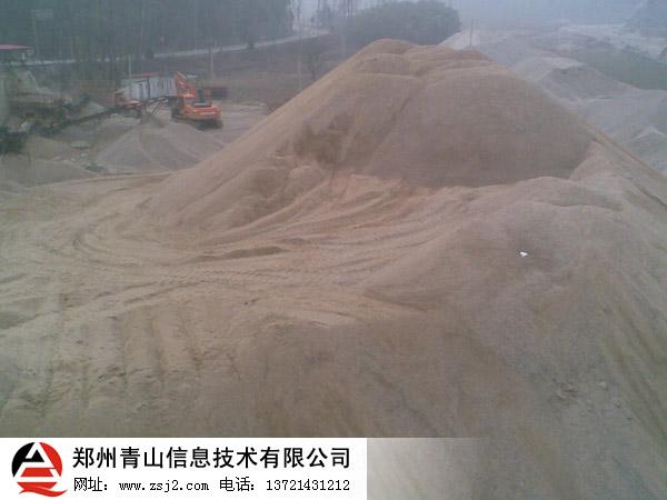 河卵石生产机制砂