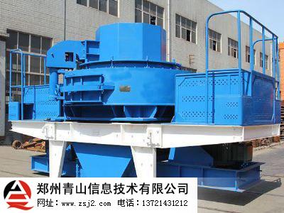 VSI制砂机设备