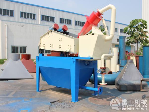 大型细砂回收机