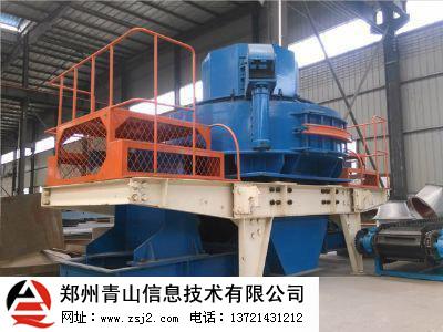 卵石制砂机设备
