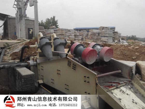 湖南500型细砂回收机现场