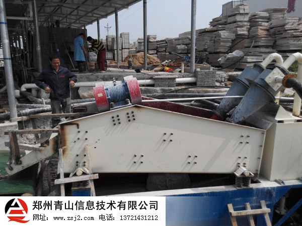 细砂回收装置