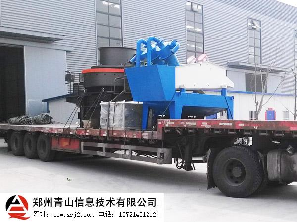 细砂回收机发货