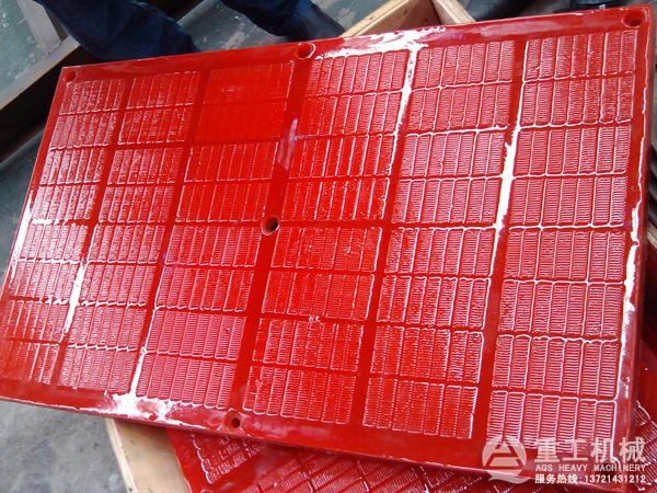 细砂回收机聚氨酯筛板