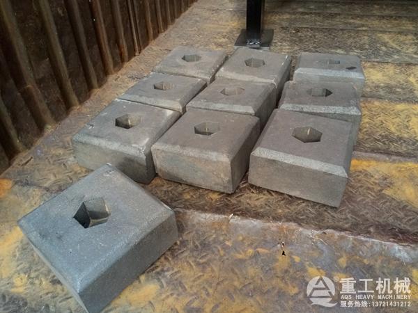 立式制砂机配件锤头