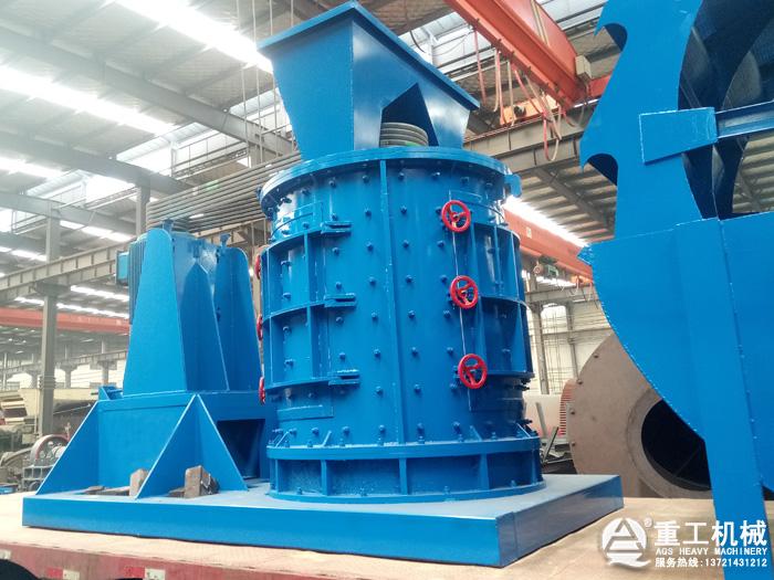 1500重型立轴制砂机