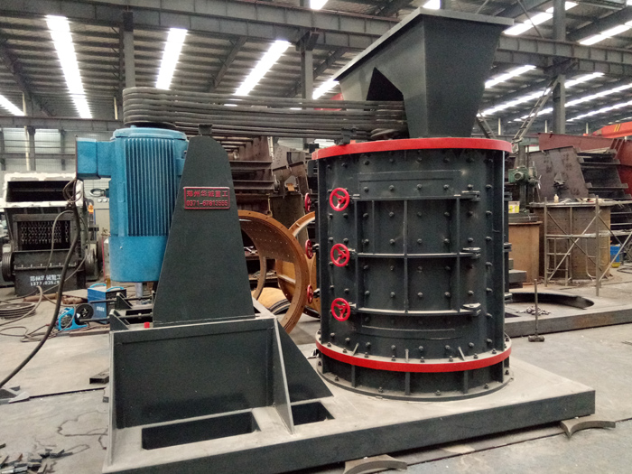 100吨重型立轴式制砂机