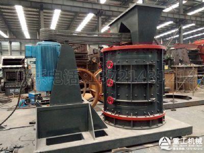 1500立轴式板锤制砂机