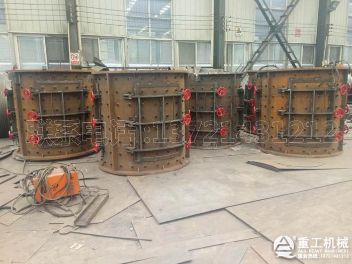 1500立轴制砂机筒体