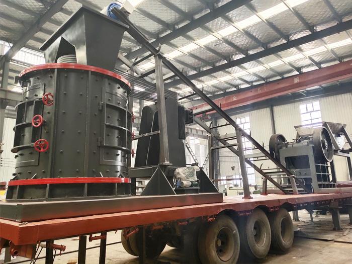 移动式1750立轴式制砂机